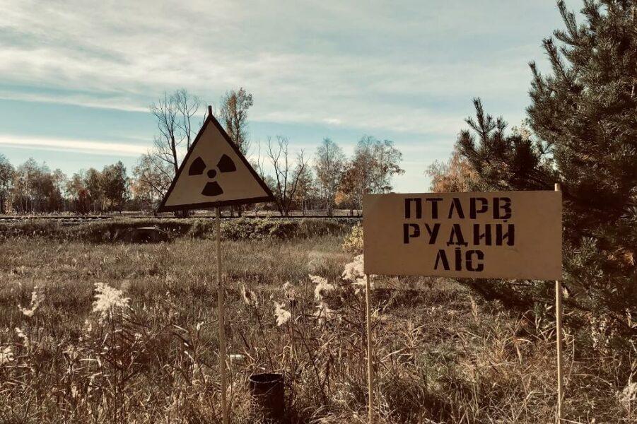 nuclear sign  ukraine